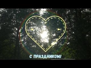Вера, Надежда, Любовь, Софья... С Праздником!