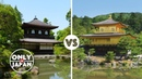 Kyoto's Kinkakuji vs Ginkakuji Which Attraction Wins ★ ONLY in JAPAN