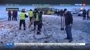 Новости на Россия 24 • Предполагаемое время возобновления работы аэропорта Храброво - утро 5 января