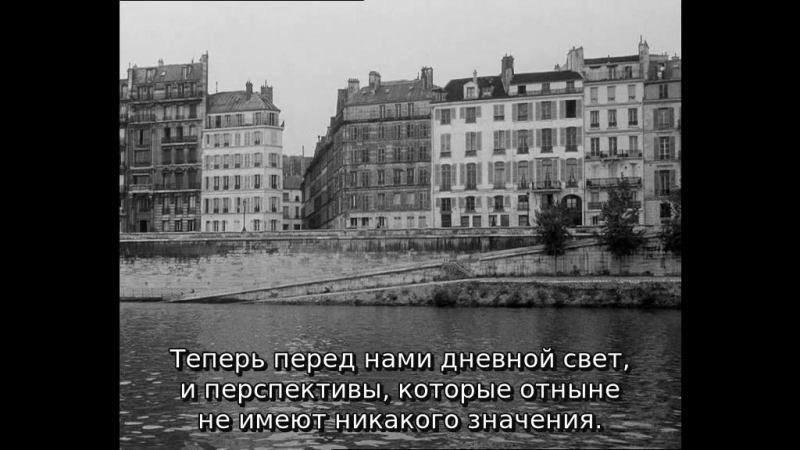 Критика разделения, 1961, Реж. Ги Дебор