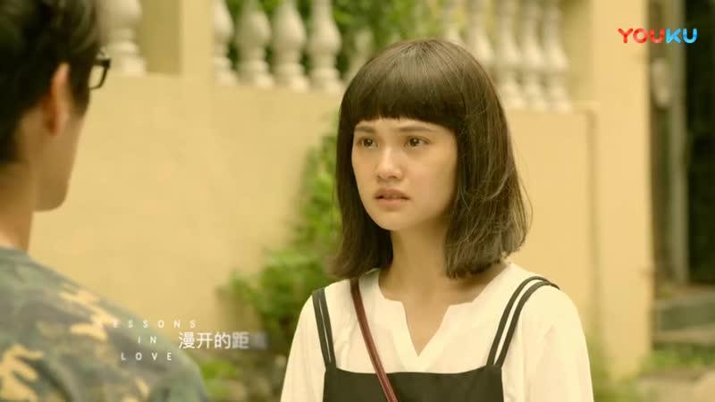 杨丞琳《前男友不是人》片尾曲《忘课》