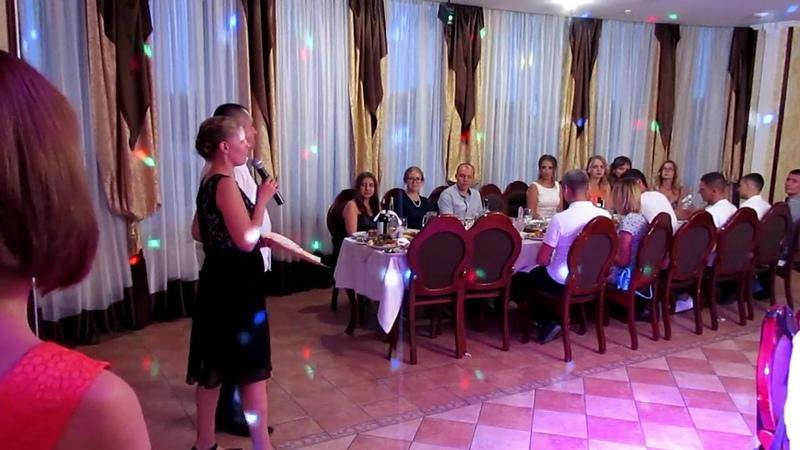 Поздравление от свидетелей и конкурс ползунки на свадьбе 2018 Запорожье тамада ведущая Мария