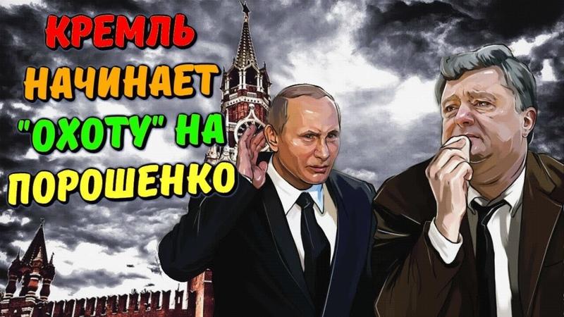 ✅ Добрососедство: про Порошенко и его будущее, про дружбу с Россией и нападки на Россию.