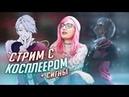 Стрим с Виктором Никифоровым (Yuri on Ice) :3 СИГНЫ!