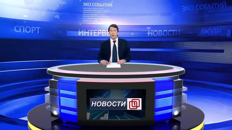 Новости ПРНК 16102018 Реновация Веденова