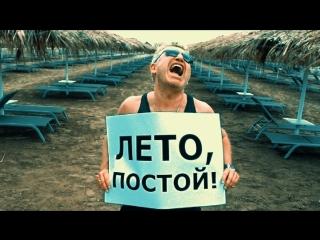 Премьера. Леонид Агутин & «Эсперанто» - Кончится лето (Кавер-версия Виктор Цой)