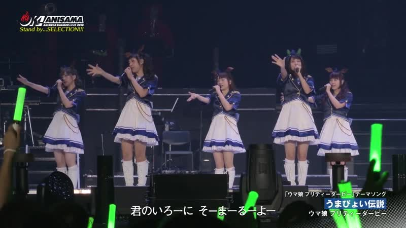 Ohys Raws Animelo Summer Live 2018 DAY2 BSFUJI 1280x720 x264 AAC