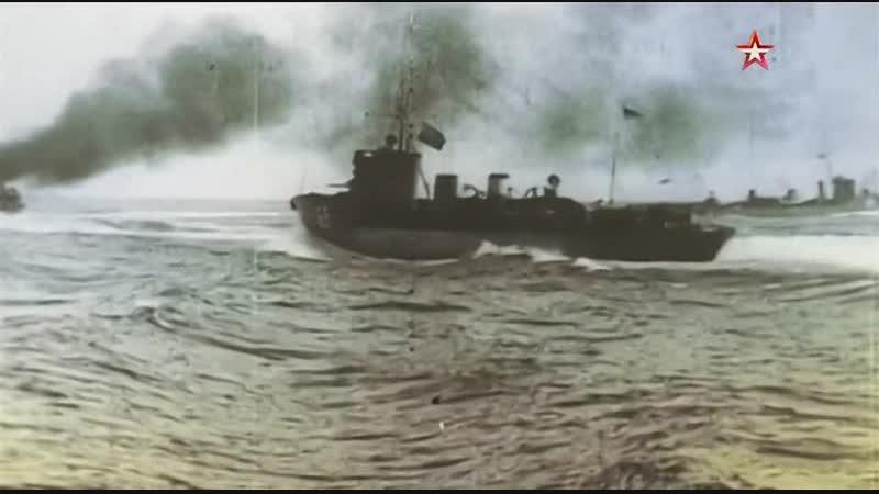 Оружие Первой мировой войны. Фильм 4. Морской бой. Правила игры.
