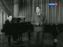 Тито Скипа - песня MANOLITA