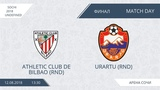 AFL18. Чемпионат России. Silver Play-Off. Final. Athletic Club de Bilbao - Urartu.