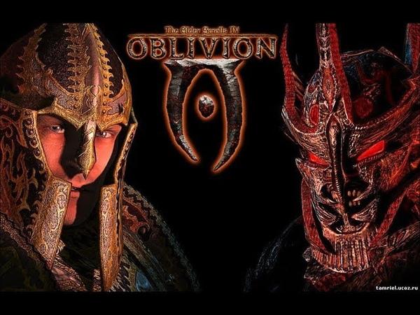 Oblivion Association 100 Юбилей