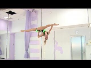 SLs Pole dance с Анной Елисеевой продолжающие #23. Шпагат Джамилла
