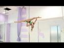 SLs Pole dance с Анной Елисеевой продолжающие 23. Шпагат Джамилла