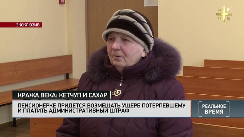 Приволжский районный суд Ивановской области вынес обвинительный приговор 70-летней пенсионерке, которая от голода украла продукт