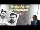 Шпионы-любители из России все провалили любимый мем Лаврова