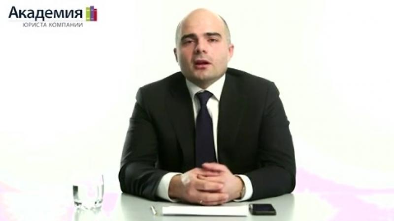 Свобода договора. Императивные и диспозитивные нормы (03.04.2014)