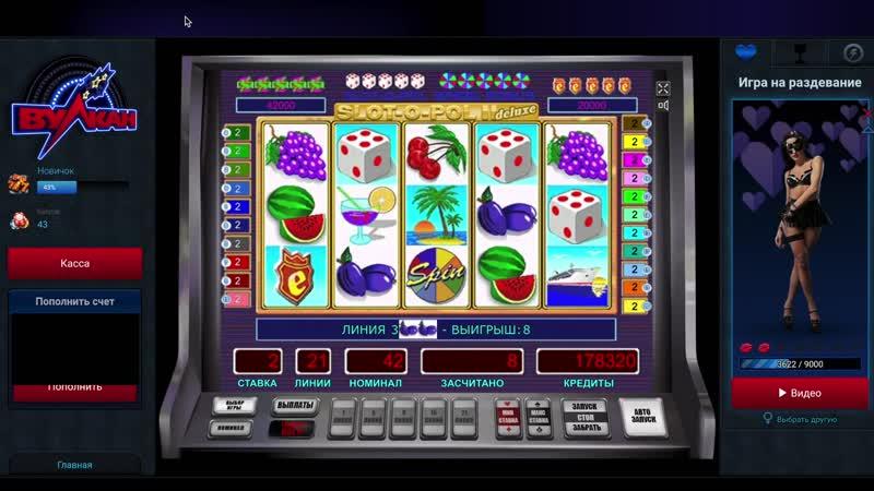 Slot O Pool II Deluxe Слот-о-пул Как играть И Выиграть В Игровой Автомат - Казино Вулкан