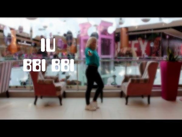 [FJC] - IU(아이유) - BBI BBI (삐삐) (Dance Cover)