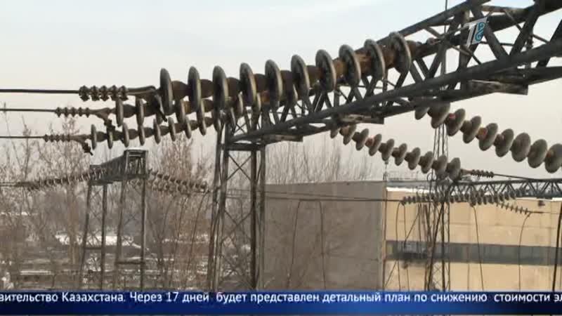 Каким образом снизят тарифы на электроэнергию