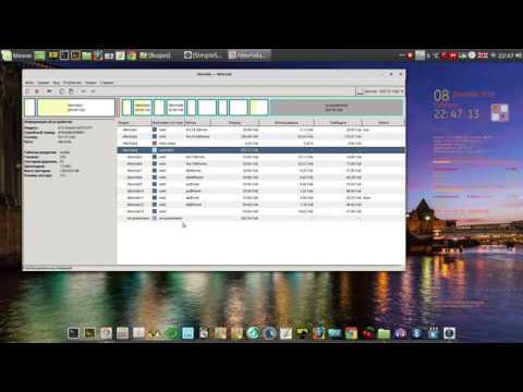 О таблицах разделов MSDOS и GPT