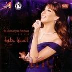 Nancy Ajram альбом El Dounya Helwa