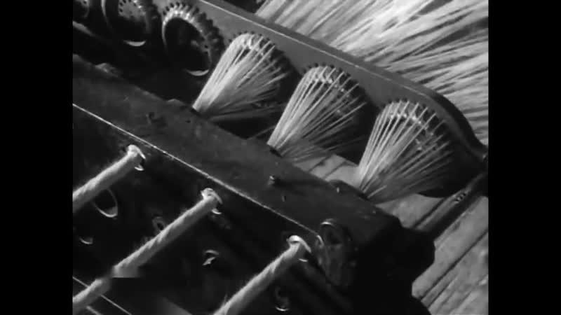 Как веревочка ни вьется... (1961)