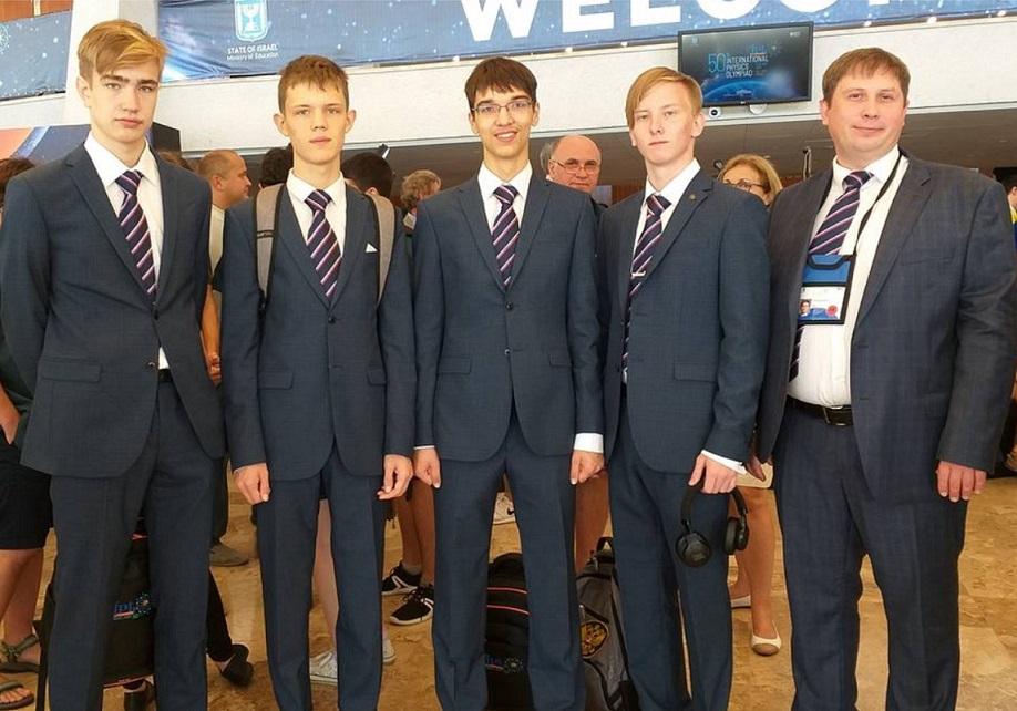 Российские школьники получили четыре золотые медали на 50-й Международной физической олимпиаде