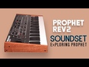DSI PROPHET REV2 PATCHES | EXPLORING PROPHET Soundset by AnalogAudio1 | New Patches | HD Demo