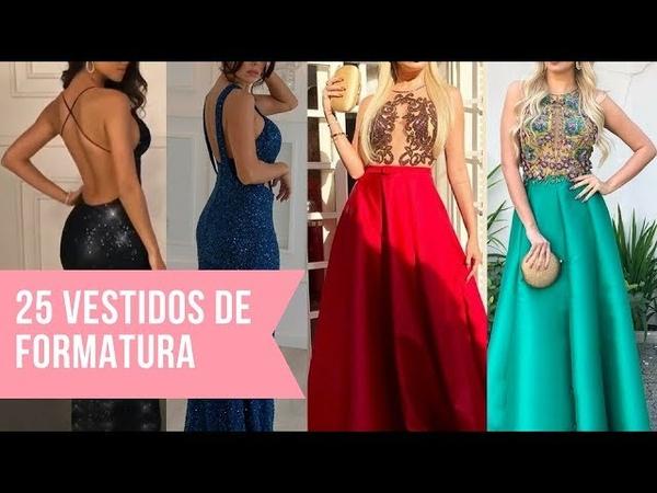 Vestido de formatura: 25 opções para o baile! » Freewka.com - Смотреть онлайн в хорощем качестве
