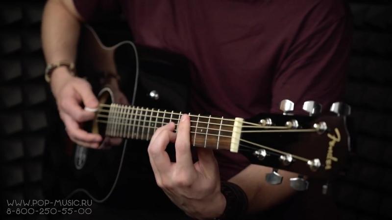 PopMusicRu FENDER CD 60S классная акустическая гитара