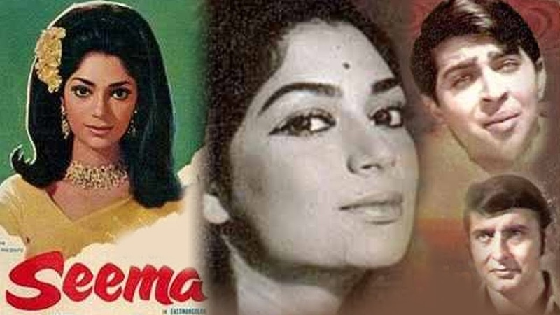 Seema Full Hindi Movie   (1971)   Rakesh Roshan, Kabir Bedi, Simi Garewal