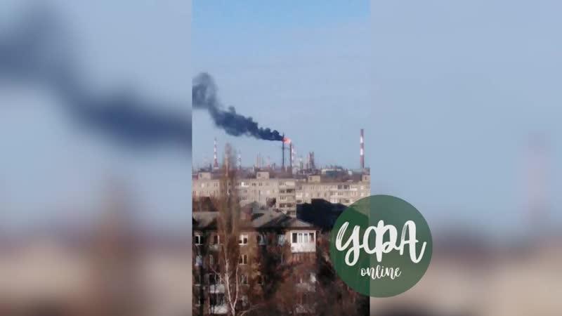 В Уфе на нефтеперерабатывающем заводе ПАО АНК Башнефть произошел пожар