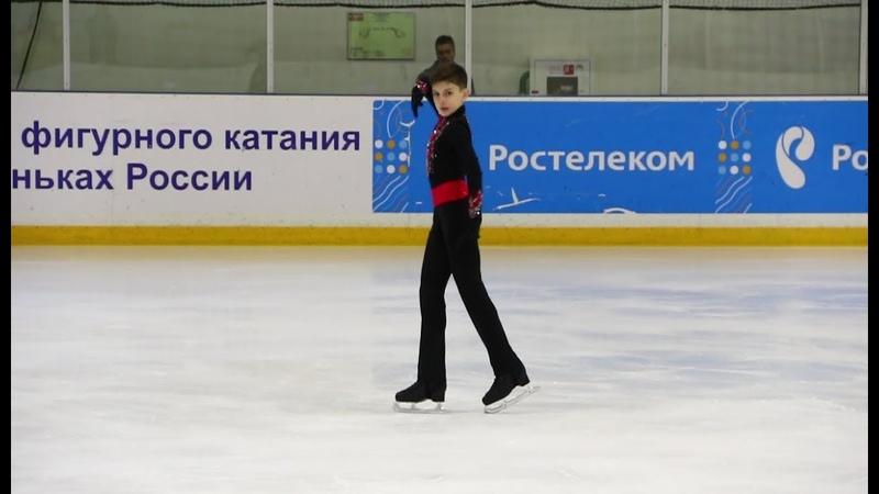 Эмиль Гасанов, ПП, Мемориал Волкова 2018, старшая группа, 2018-11-10