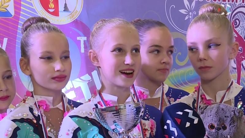 В Севастополе прошло открытое первенство по эстетической гимнастике