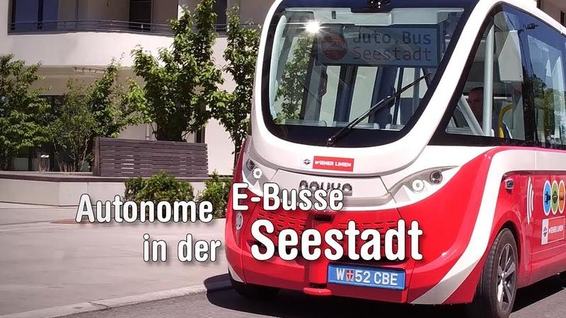 Mit dem autonomen Bus durch die Seestadt