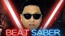 Челлендж для подписчиков - Beat Saber Пожалуйста не надо HTC Vive