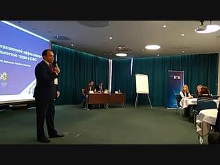 I форум ЦФО по операционной эффективности. Церемония торжественного открытия форума.