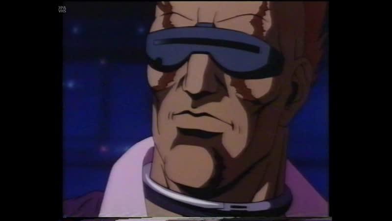 Кибер город Эдо 808 Серия 02 Дело второе Психические войска 1990 Перевод Антон Алексеев VHS