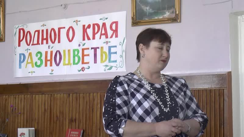 Граченко Алена Ивановна педагог библиотекарь стих Забайкалье
