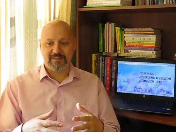 Презентация психолога Данилова Кирилла