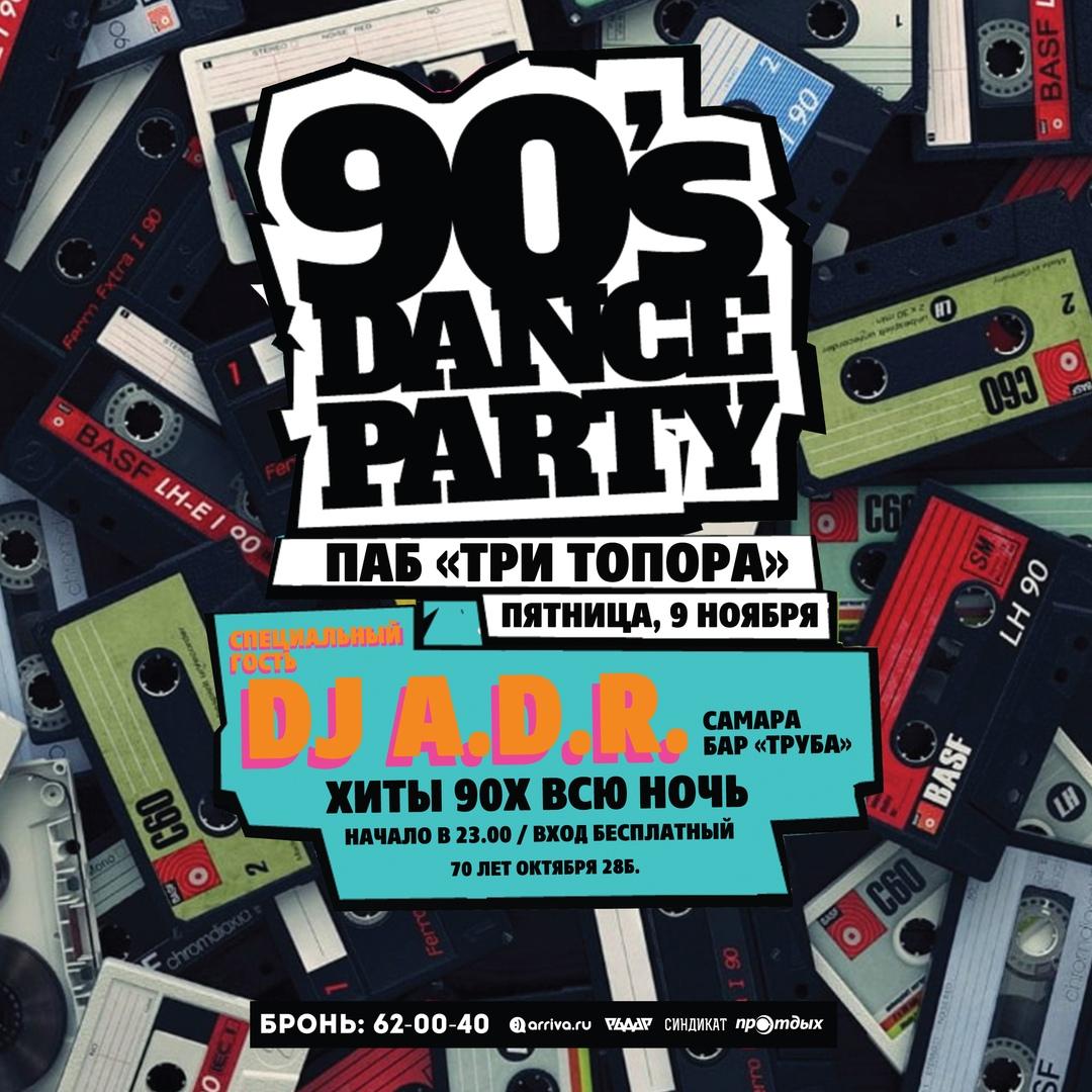 Афиша Тольятти 09/11 BACK TO THE 90's! В ТОПОРАХ