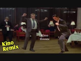 фильм криминальное чтиво kino remix 2019 ржака афоня винсент танцы ржач до слез смешные приколы комедии