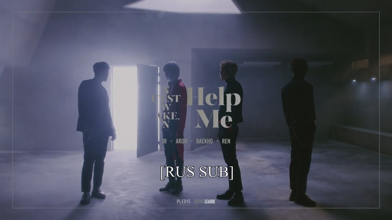[RUS SUB][Рус.саб] NUEST W - HELP ME