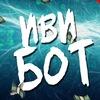 IviBot - Игровой Чат-Бот Вконтакте