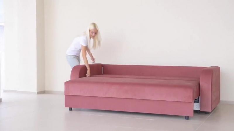 Диван кровать Лайт Классик с закругленными подлокотниками