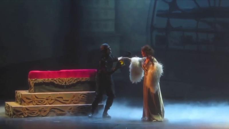 Мастер и Маргарита, «Ведьма» 🌙