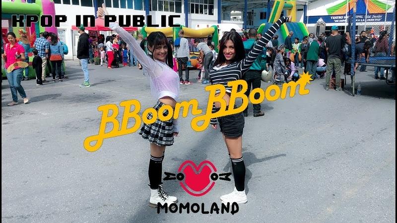 [KPOP IN PUBLIC] MOMOLAND (모모랜드) _ BBoom BBoom (뿜뿜) | B-YOUNG Dance Cover