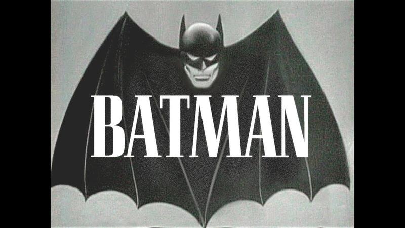 Бэтмен-Сериал-Серия 4 (1943)