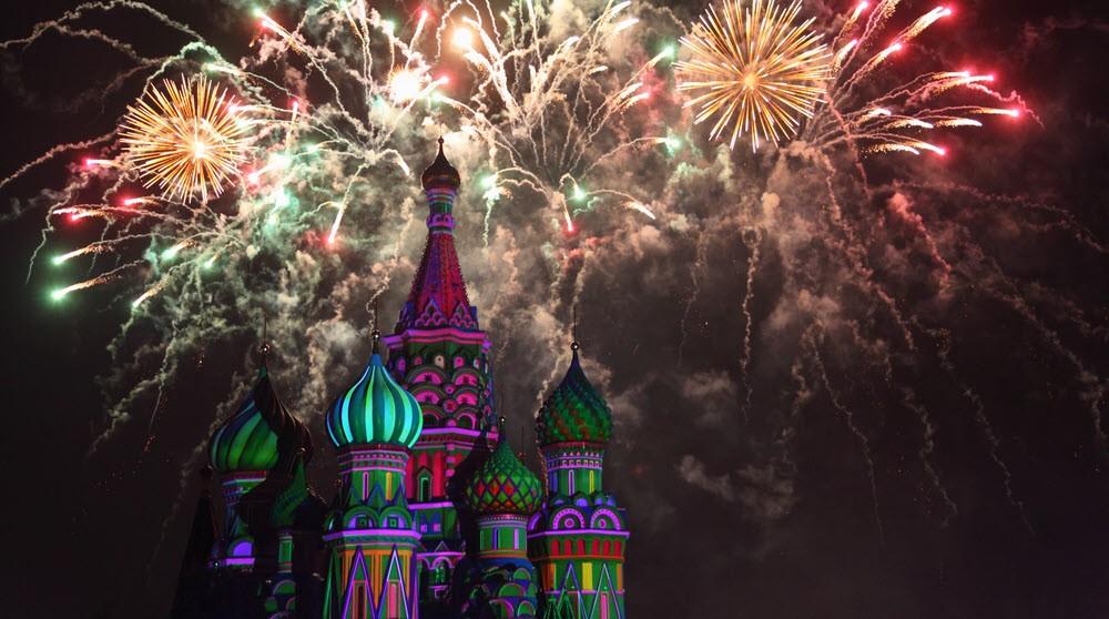день города в москве 2019