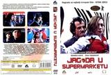 Jagoda u supermarketu - ceo film - (2003)